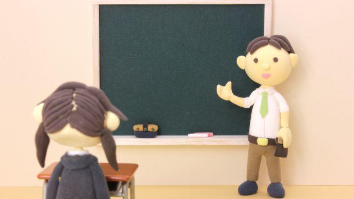 塾での先生への質問はハードルが高い