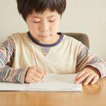 【中学受験】国語力と読書量の関係