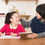中学受験事情の変化と家族のサポート