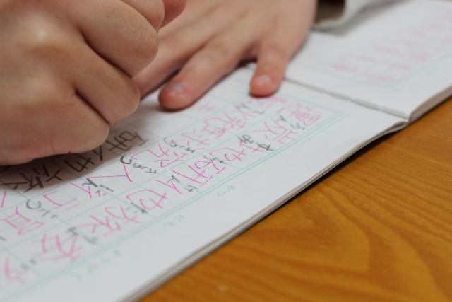 中学受験、漢字学習の大切さと漢字検定の効果
