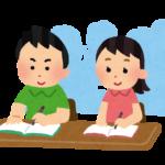 中学受験・集団塾と個別指導塾の違い