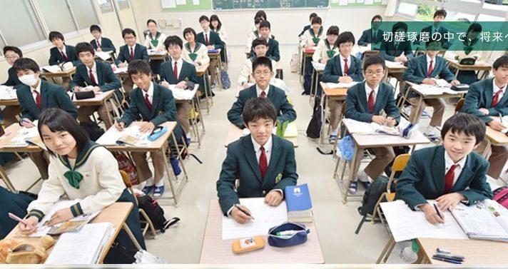 佐賀県の弘学館中学校の入試情報